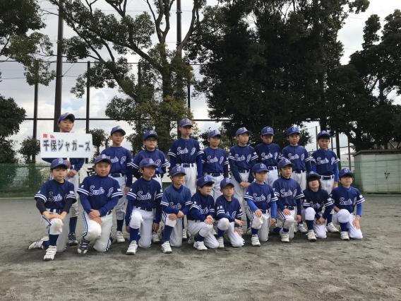 新チーム始動、南区学童春季大会初戦突破!